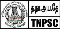 Tamil Nadu Public Service Commission (TNPSC) February 2017 Job  for 53 Assistant Geologist, Geologist
