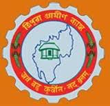 Tripura Gramin Bank2017