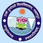 University of Jabalpur2017