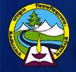 Uttarakhand Sanskrit University2017