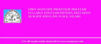 UBKV Associate Professor 2016 Exam Syllabus And Exam Pattern, Education Qualification, Pay scale, Salary