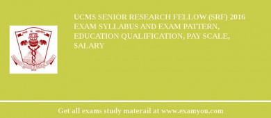 UCMS Senior Research Fellow (SRF) 2016 Exam Syllabus And Exam Pattern, Education Qualification, Pay scale, Salary