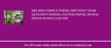 RBI 2017 Sample Paper, Previous Year Question Papers, Solved Paper, Modal Paper Download PDF