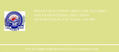 HPSCB Steno Typist 2017 Exam Syllabus And Exam Pattern, Education Qualification, Pay scale, Salary