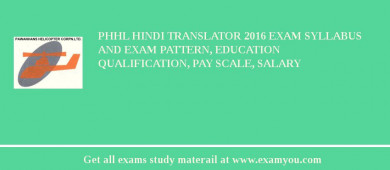 PHHL Hindi Translator 2017 Exam Syllabus And Exam Pattern, Education Qualification, Pay scale, Salary