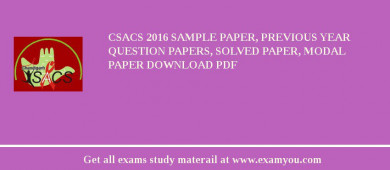 CSACS 2017 Sample Paper, Previous Year Question Papers, Solved Paper, Modal Paper Download PDF