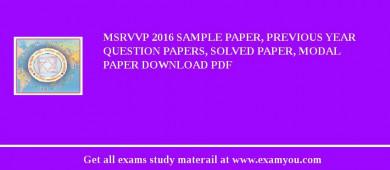 MSRVVP (Maharshi Sandipani Rashtiya Vedavidya Pratishthan) 2018 Sample Paper, Previous Year Question Papers, Solved Paper, Modal Paper Download PDF