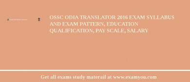 OSSC Odia Translator 2016 Exam Syllabus And Exam Pattern, Education Qualification, Pay scale, Salary