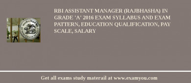 RBI Assistant Manager (Rajbhasha) in Grade 'A' 2017 Exam Syllabus And Exam Pattern, Education Qualification, Pay scale, Salary