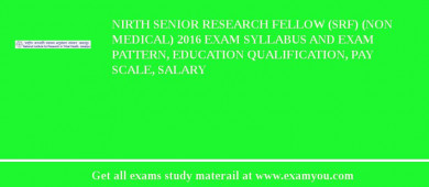 NIRTH Senior Research Fellow (SRF) (Non Medical) 2018 Exam Syllabus And Exam Pattern, Education Qualification, Pay scale, Salary