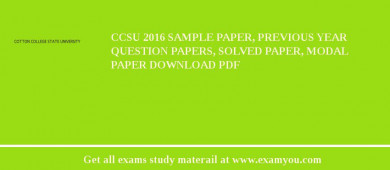 CCSU (Cotton College State University) 2018 Sample Paper, Previous Year Question Papers, Solved Paper, Modal Paper Download PDF