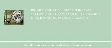RBI Medical Consultant 2016 Exam Syllabus And Exam Pattern, Education Qualification, Pay scale, Salary