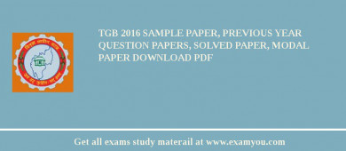 TGB (Tripura Gramin Bank) 2018 Sample Paper, Previous Year Question Papers, Solved Paper, Modal Paper Download PDF