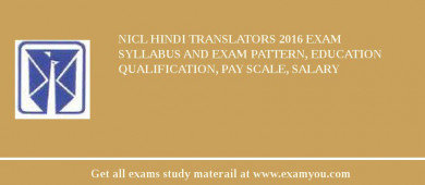 NICL Hindi Translators 2017 Exam Syllabus And Exam Pattern, Education Qualification, Pay scale, Salary