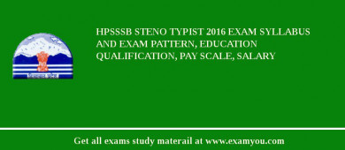 HPSSSB Steno Typist 2016 Exam Syllabus And Exam Pattern, Education Qualification, Pay scale, Salary