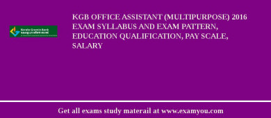 KGB (Kerala Gramin Bank) Office Assistant (Multipurpose) 2018 Exam Syllabus And Exam Pattern, Education Qualification, Pay scale, Salary