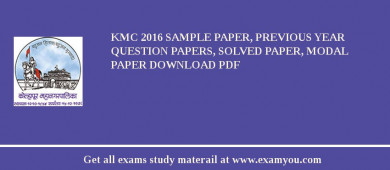 KMC (Kolhapur Municipal Corporation) 2018 Sample Paper, Previous Year Question Papers, Solved Paper, Modal Paper Download PDF