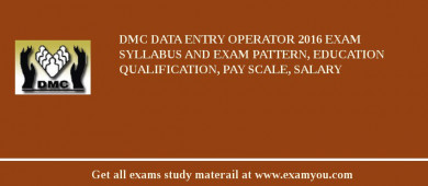 DMC Data Entry Operator 2017 Exam Syllabus And Exam Pattern, Education Qualification, Pay scale, Salary