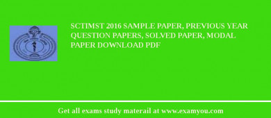 SCTIMST 2018 Sample Paper, Previous Year Question Papers, Solved Paper, Modal Paper Download PDF