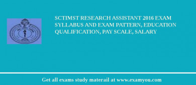 SCTIMST Research Assistant 2016 Exam Syllabus And Exam Pattern, Education Qualification, Pay scale, Salary