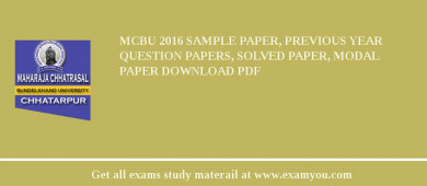 MCBU 2017 Sample Paper, Previous Year Question Papers, Solved Paper, Modal Paper Download PDF