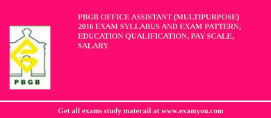 PBGB Office Assistant (Multipurpose) 2017 Exam Syllabus And Exam Pattern, Education Qualification, Pay scale, Salary