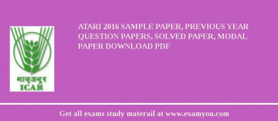 ATARI 2017 Sample Paper, Previous Year Question Papers, Solved Paper, Modal Paper Download PDF