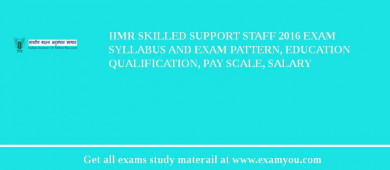 IIMR Skilled Support Staff 2018 Exam Syllabus And Exam Pattern, Education Qualification, Pay scale, Salary