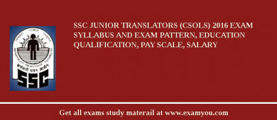 SSC Junior Translators (CSOLs) 2016 Exam Syllabus And Exam Pattern, Education Qualification, Pay scale, Salary