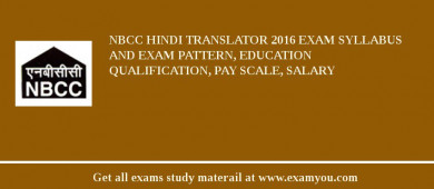 NBCC Hindi Translator 2017 Exam Syllabus And Exam Pattern, Education Qualification, Pay scale, Salary