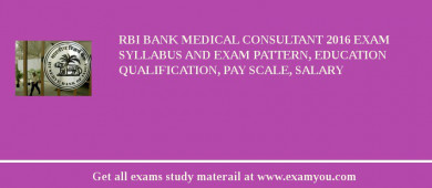 RBI Bank Medical Consultant 2017 Exam Syllabus And Exam Pattern, Education Qualification, Pay scale, Salary