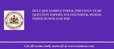 DULT 2017 Sample Paper, Previous Year Question Papers, Solved Paper, Modal Paper Download PDF