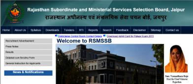 Rajasthan Patwari Main Exam Date 2017 Declared