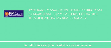 PMC Bank Management Trainee 2017 Exam Syllabus And Exam Pattern, Education Qualification, Pay scale, Salary
