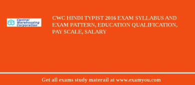 CWC Hindi Typist 2017 Exam Syllabus And Exam Pattern, Education Qualification, Pay scale, Salary