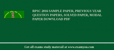 RPSC 2018 Sample Paper, Previous Year Question Papers, Solved Paper, Modal Paper Download PDF