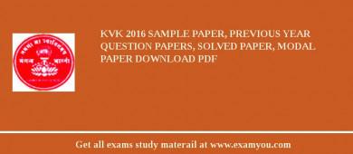 KVK (Krushi Vigyan Kenda Vadodara) 2017 Sample Paper, Previous Year Question Papers, Solved Paper, Modal Paper Download PDF