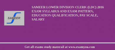SAMEER Lower Division Clerk (LDC) 2016 Exam Syllabus And Exam Pattern, Education Qualification, Pay scale, Salary