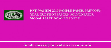 KVK Washim 2018 Sample Paper, Previous Year Question Papers, Solved Paper, Modal Paper Download PDF