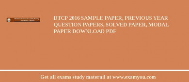DTCP 2017 Sample Paper, Previous Year Question Papers, Solved Paper, Modal Paper Download PDF