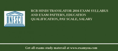 RCB Hindi Translator 2018 Exam Syllabus And Exam Pattern, Education Qualification, Pay scale, Salary