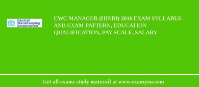 CWC Manager (Hindi) 2017 Exam Syllabus And Exam Pattern, Education Qualification, Pay scale, Salary