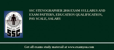 SSC Stenographer 2016 Exam Syllabus And Exam Pattern, Education Qualification, Pay scale, Salary