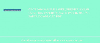 CECB 2017 Sample Paper, Previous Year Question Papers, Solved Paper, Modal Paper Download PDF
