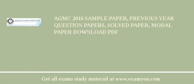 AGMC 2017 Sample Paper, Previous Year Question Papers, Solved Paper, Modal Paper Download PDF