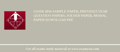 GSSSB 2017 Sample Paper, Previous Year Question Papers, Solved Paper, Modal Paper Download PDF