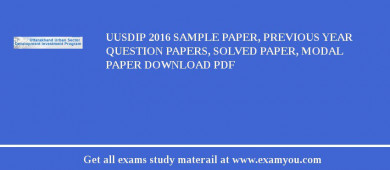 UUSDIP 2017 Sample Paper, Previous Year Question Papers, Solved Paper, Modal Paper Download PDF