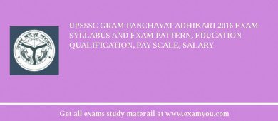 UPSSSC Gram Panchayat Adhikari 2017 Exam Syllabus And Exam Pattern, Education Qualification, Pay scale, Salary