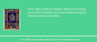 KMC (Kolkata Municipal Corporation) 2018 Sample Paper, Previous Year Question Papers, Solved Paper, Modal Paper Download PDF