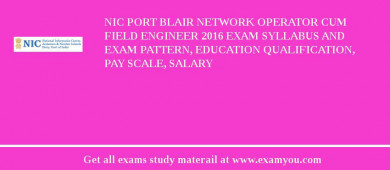 NIC Port Blair Network Operator cum Field Engineer 2018 Exam Syllabus And Exam Pattern, Education Qualification, Pay scale, Salary